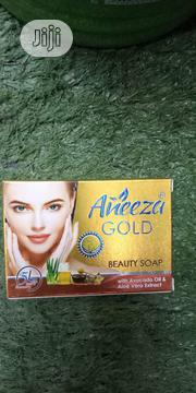 Anezi Gold | Bath & Body for sale in Lagos State, Amuwo-Odofin
