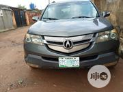 Acura MDX 2007 SUV 4dr AWD (3.7 6cyl 5A) Gray | Cars for sale in Lagos State, Alimosho