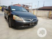 Honda Accord 2007 2.4 Black | Cars for sale in Lagos State, Shomolu