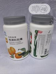 Hypoglycemic Herbal Capsules | Vitamins & Supplements for sale in Lagos State, Surulere