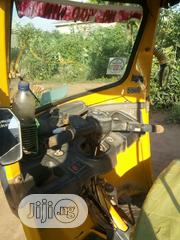 Tricycle 2017 Yellow | Motorcycles & Scooters for sale in Lagos State, Ikorodu