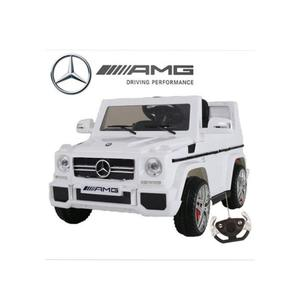 Ride on G Wagon for Kids- White
