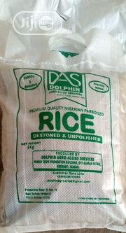 Premium Quality Nigerian Parboiled Rice | Meals & Drinks for sale in Oyo State, Ibadan North East