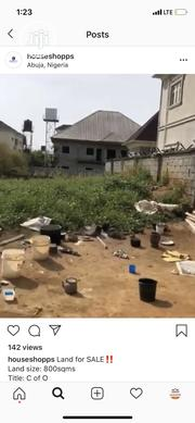 C of O 800sqm Land at Fo1 Kubwa | Land & Plots For Sale for sale in Abuja (FCT) State, Kubwa