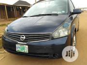 Nissan Quest 2008 3.5 SE Blue | Cars for sale in Ogun State, Ijebu Ode
