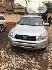 Toyota RAV4 2008 Silver | Cars for sale in Lagos State, Ikeja