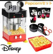 Disney Popcorn Maker | Restaurant & Catering Equipment for sale in Lagos State, Lagos Island
