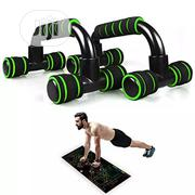 2pcs/Set Push-ups Stands Classic Delicate H-shape Push Up Bar | Sports Equipment for sale in Lagos State, Lekki Phase 1