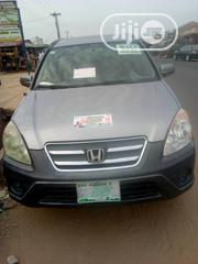Honda CR-V 2006 Green | Cars for sale in Oyo State, Ibadan North West