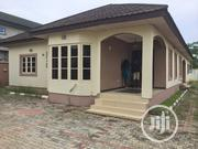 5 Bedroom Bungalow for Sale at FG Estate Short Drive to Ikeja | Houses & Apartments For Sale for sale in Lagos State, Ikeja