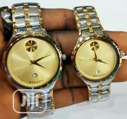 Movado His Hers Stainless Steel Watch | Watches for sale in Lagos State, Agboyi/Ketu