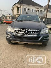 Mercedes-Benz M Class 2011 Gray | Cars for sale in Lagos State, Surulere