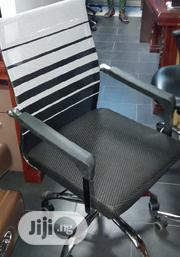 New Super Smart Office Chair   Furniture for sale in Lagos State, Ikeja