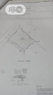 11 Hectares At Kyami | Land & Plots For Sale for sale in Abuja (FCT) State, Jabi