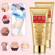 Fast-action Slimming And Fat-removal Cream | Bath & Body for sale in Abuja (FCT) State, Utako