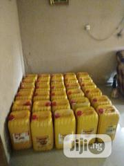 Fresh Palm Oil For Sale | Meals & Drinks for sale in Lagos State, Badagry