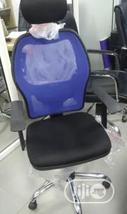 Executive Office Chair With Headrest | Furniture for sale in Lagos State, Ikeja