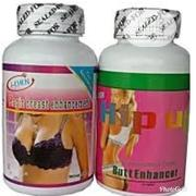 Butt,Hips and Breast Enlargement Pill | Sexual Wellness for sale in Lagos State, Lagos Mainland