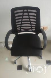 Executive Mesh Chair | Furniture for sale in Abuja (FCT) State, Asokoro