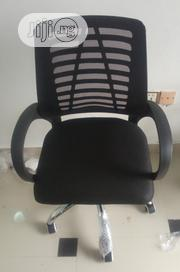 Prime Mesh Chair | Furniture for sale in Oyo State, Ibadan