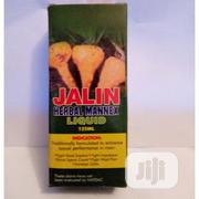 Jalin Jalin Herbal Mixture For Men And Good Sexual Performance | Sexual Wellness for sale in Lagos State, Lagos Mainland