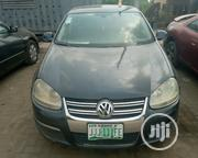 Volkswagen Jetta 2007 Gray | Cars for sale in Lagos State, Lagos Mainland