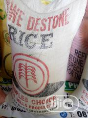 Abakaliki Rice | Meals & Drinks for sale in Lagos State, Alimosho