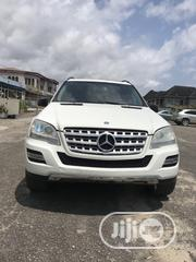 Mercedes-Benz M Class 2010 White | Cars for sale in Lagos State, Amuwo-Odofin