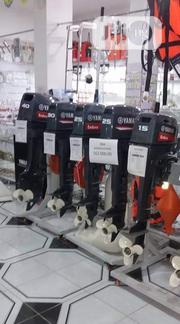 Yamaha Outboard Boat Engines 40hp | Watercraft & Boats for sale in Lagos State, Ikeja