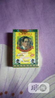 Samsu Super Oil(Poor Erection,Premature Ejaculation,Long Lasting | Sexual Wellness for sale in Lagos State, Egbe Idimu