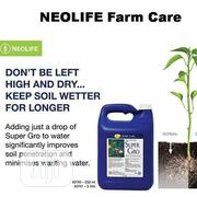 Super Gro Fertilizer | Feeds, Supplements & Seeds for sale in Lagos State, Ikeja