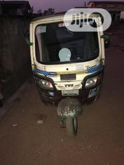 Tricycle 2015 Gray   Motorcycles & Scooters for sale in Oyo State, Ibadan North