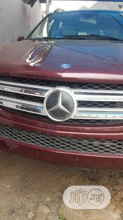 Mercedes-Benz GL Class 2007 Beige | Cars for sale in Lagos State, Lagos Mainland