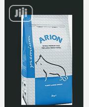 Arion Dog Food Puppy Adult Dogs Cruchy Dry Food Top Quality | Pet's Accessories for sale in Lagos State, Agege