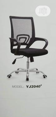 Quality Office Chair | Furniture for sale in Lagos State, Oshodi-Isolo