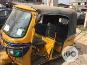 Tricycle 2017 Yellow   Motorcycles & Scooters for sale in Lagos State, Gbagada