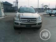 Mercedes-Benz GL Class 2007 GL 450 Gray | Cars for sale in Rivers State, Port-Harcourt