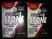 Jamaican Stone for Harder Longer Erection | Sexual Wellness for sale in Lagos State, Lagos Mainland