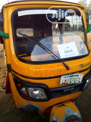 Tricycle Ihemas 2017 Yellow | Motorcycles & Scooters for sale in Lagos State, Isolo