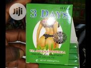 3days Hip Up Capsule | Vitamins & Supplements for sale in Lagos State, Lagos Island