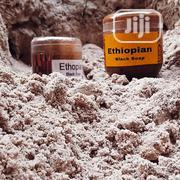 Ethiopian Black Soap | Bath & Body for sale in Rivers State, Port-Harcourt