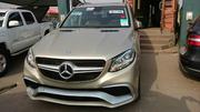 Mercedes-Benz M Class 2012 Gold | Cars for sale in Lagos State, Amuwo-Odofin