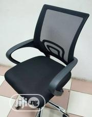 This Is Single Office Chair High Quality Brand New | Furniture for sale in Lagos State, Ikeja