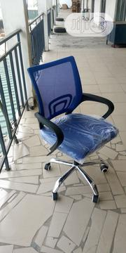 Vigo Computer Chair | Furniture for sale in Lagos State, Ojo
