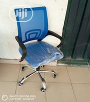 Strong Office Chair | Furniture for sale in Lagos State, Ikotun/Igando