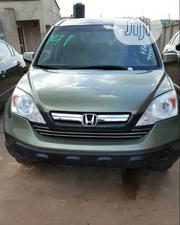 Honda CR-V 2008 2.0 RVi Automatic Green | Cars for sale in Oyo State, Ibadan