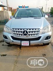 Mercedes-Benz M Class 2011 | Cars for sale in Delta State, Warri