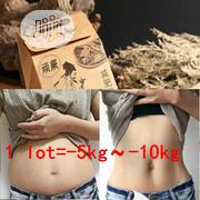 40 Pieces Belly Slimming Patch Weight Loss Diet Pills. Reduces Fat   Vitamins & Supplements for sale in Delta State, Oshimili South