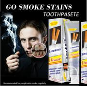 Teeth Stain Removal Paste   Bath & Body for sale in Lagos State, Isolo