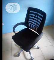 This Is Coperate Swivel Office Chair Quality And Superior Brand New | Furniture for sale in Lagos State, Gbagada